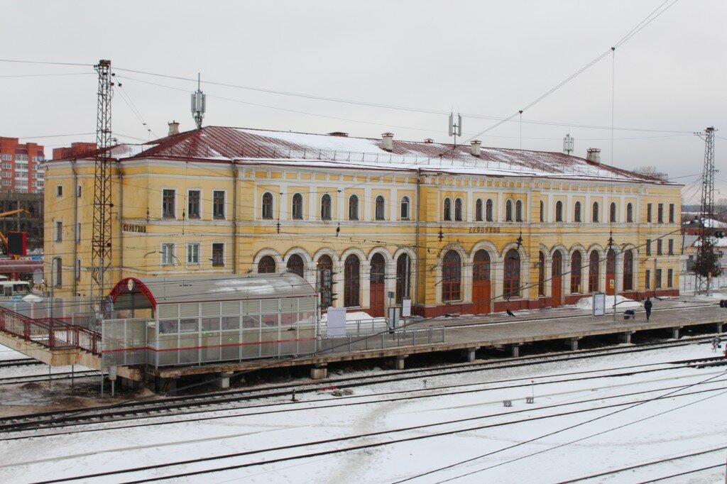 Вокзал Серпухов