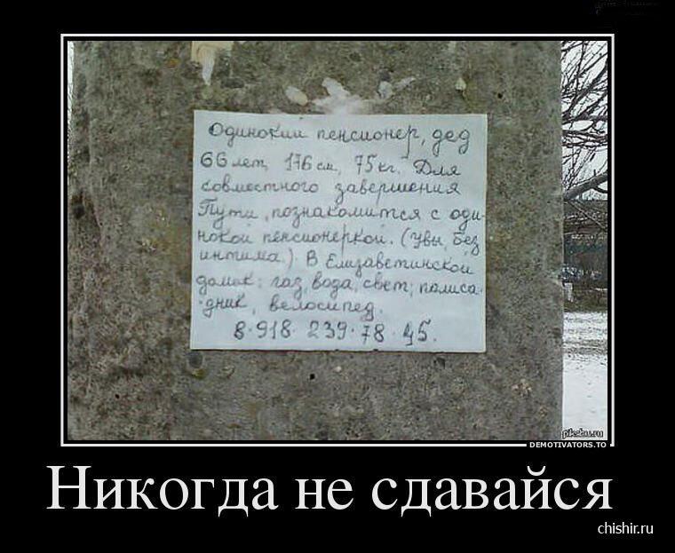 Nikogda_ne_sdavaisa